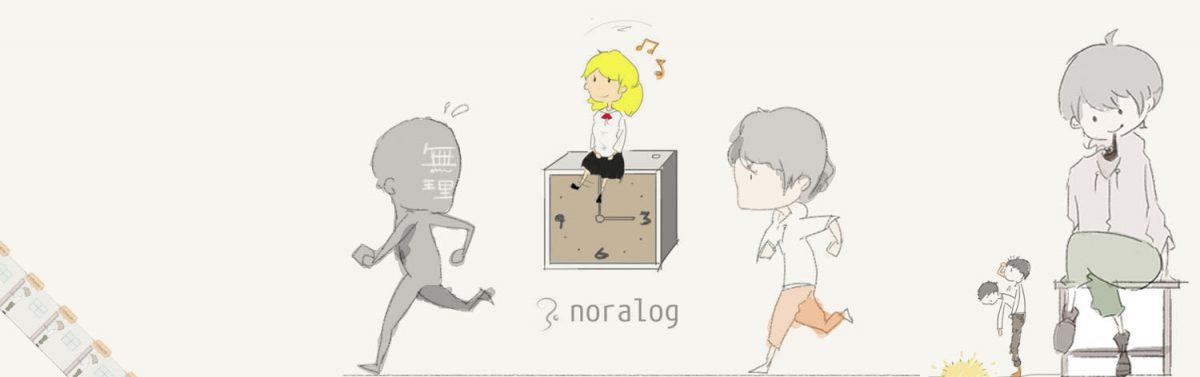 noralog